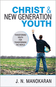 CHRIST AND NEW GENERATION YOUTH