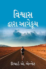 FORWARD IN FAITH [GUJARATI]